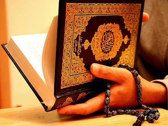 Сура аль бакара от порчи помогают. Исцеление от порчи и сглаза в исламе